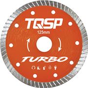 Turbo Blade 125mm